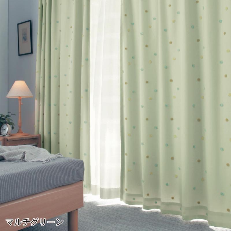 【エントリーでP10倍!5/1(水)9:59まで】コーティング裏地付きぽんぽんの遮光・遮熱・防音カーテン 「マルチグリーン」 ◆約130×185(2枚) 約150×178(2枚)◆