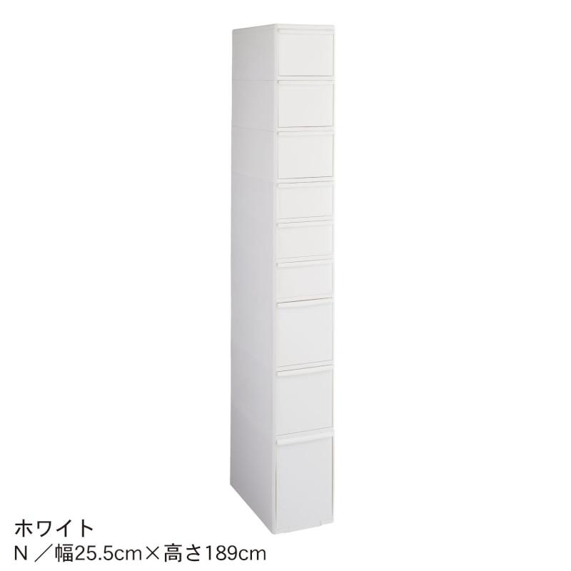 ベルメゾン スリムストッカー 「ホワイト」◆K(25.5×130.5)(タイプ/幅×高さ(cm))◆◇ 家具 収納 キッチン 隙間 すき間 スペース ストッカー ストック 保存 スリム◇