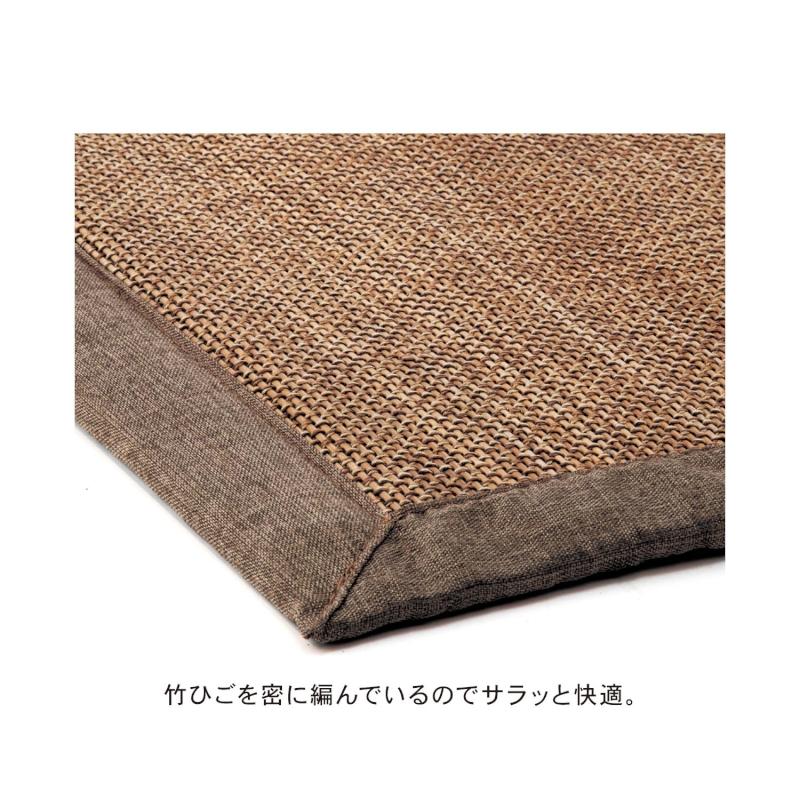コンパクトに折りたためるウレタン入り竹ラグ【自然なひんやり感】