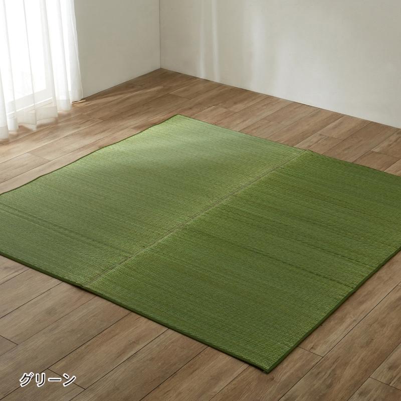 【BELLE MAISON】ベルメゾン 厚みが選べる多サイズのい草ラグ[日本製] 「グリーン」 ◆[標準]約176×230(楕円)◆ ◇BELLE MAISON DAYS◇