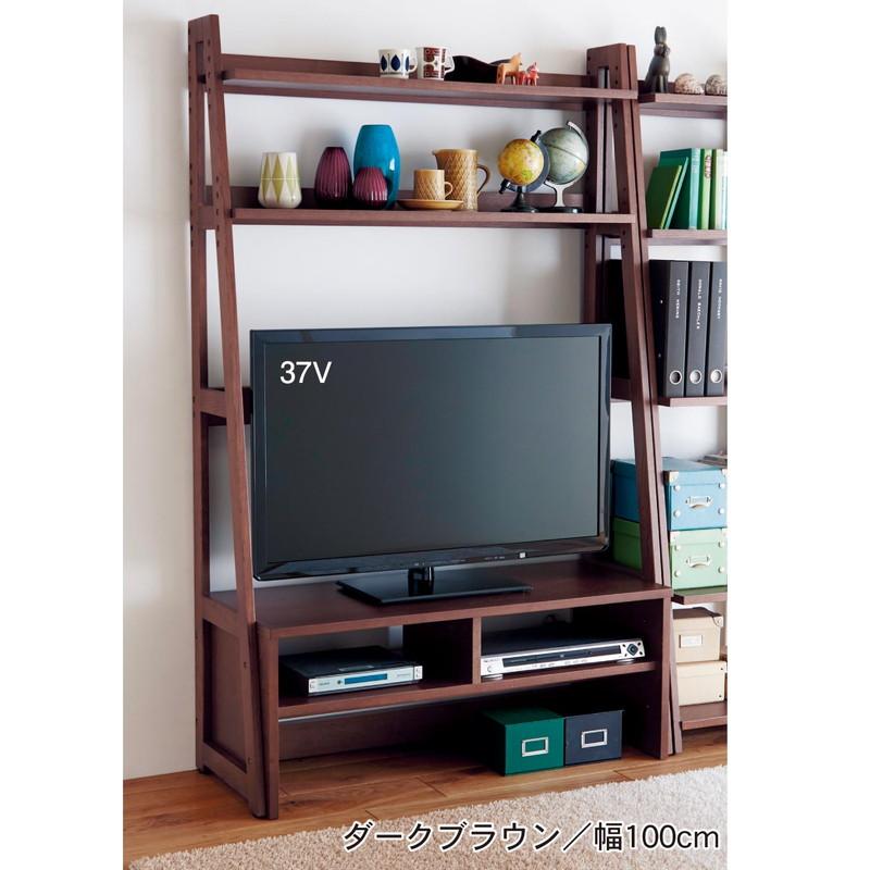 壁面テレビ台 「ナチュラル」◆100(幅(cm))◆ ◇ 家具 収納 リビング テレビ 台 ボード TV 家電 幅 ◇