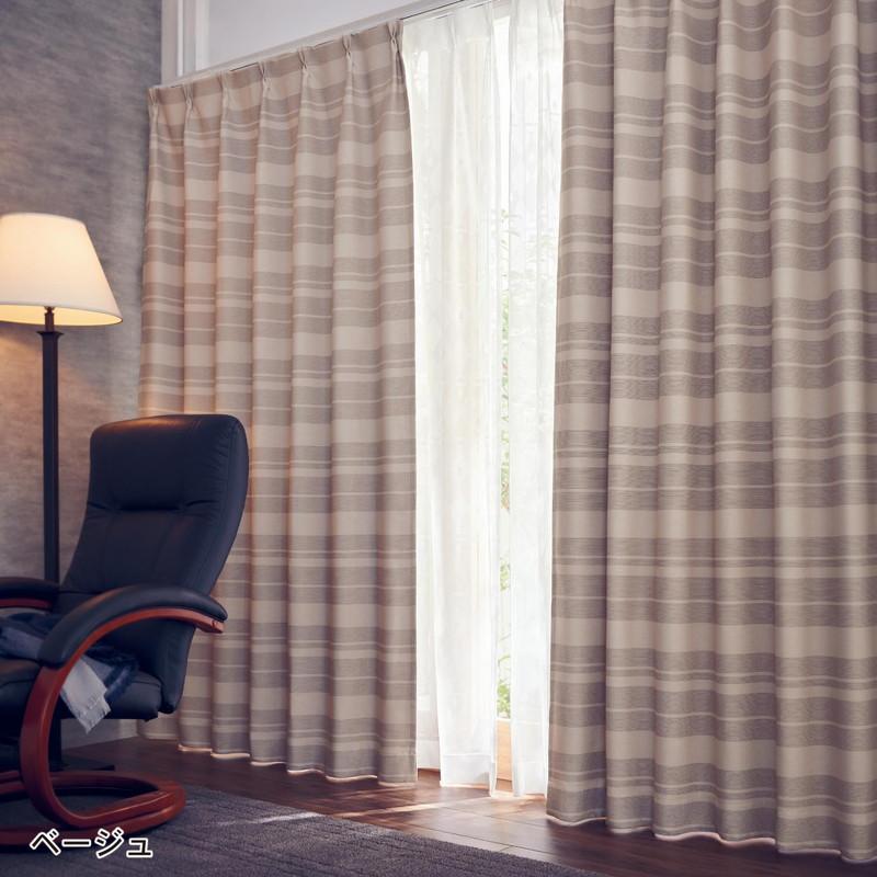ベルメゾン 光沢感のある遮光・遮熱・形状記憶ボーダー柄カーテン 「ベージュ」◆約130×200(2枚) 約130×210(2枚) 約150×200(2枚)(幅×丈(cm))◆◇ カーテン リビング 寝室 子供部屋 厚地 ドレープ おしゃれ デザイン かわいい◇
