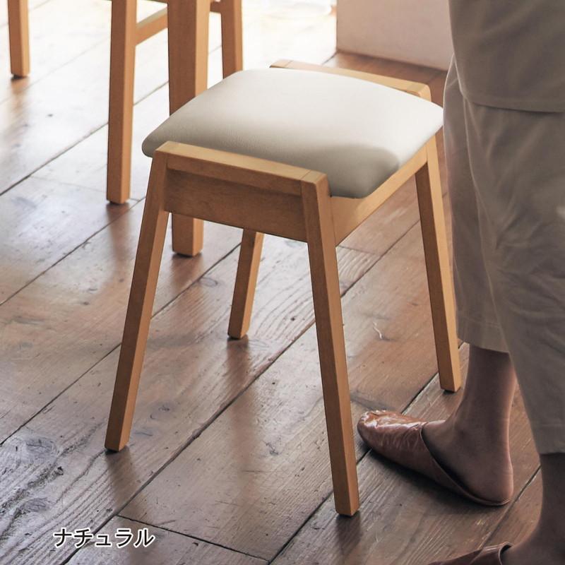 ベルメゾン スタッキングスツール2脚セット 「ナチュラル」◇ 家具 収納 椅子 チェア いす スツール オットマン ◇
