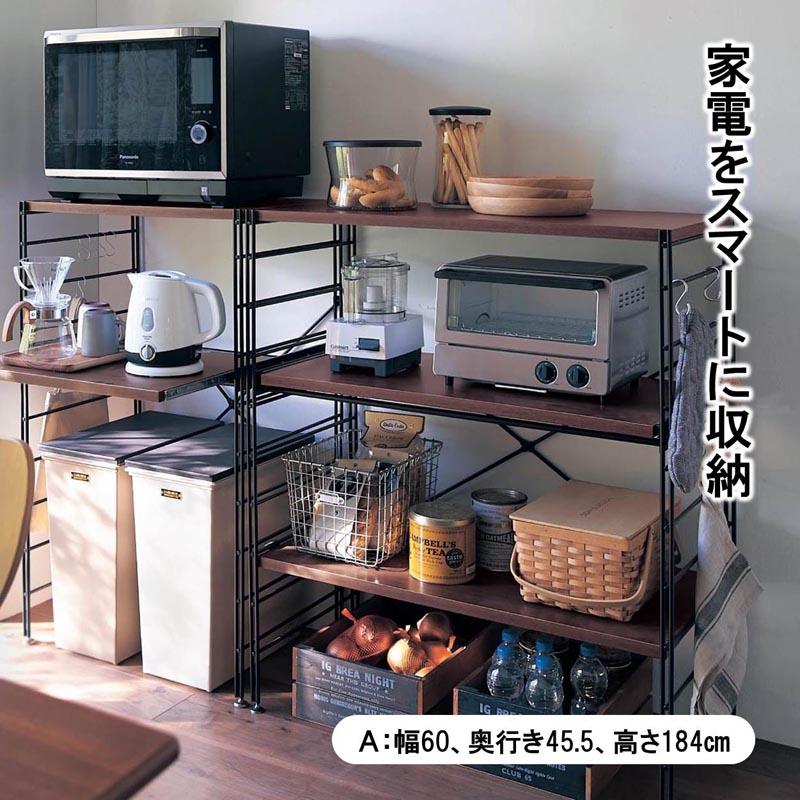 ベルメゾン ダブルワイヤーレンジ台 「ブラウン×ブラック」◆A◆◇ 家具 収納 キッチン レンジ オーブン 台 家電 ボード 調理 炊飯器 食器 ツール◇