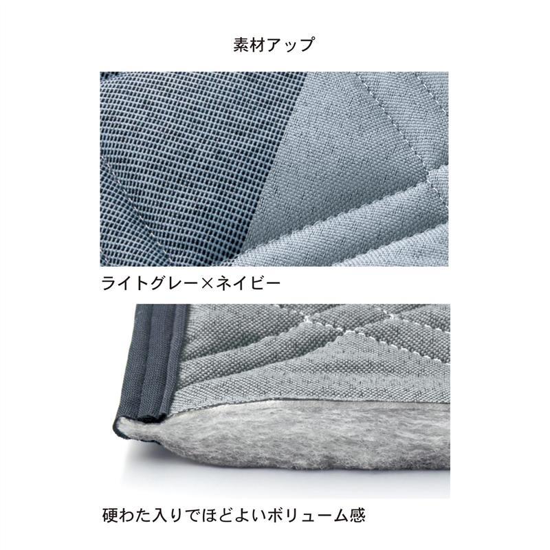 織り柄にこだわった先染め素材のキルトラグ