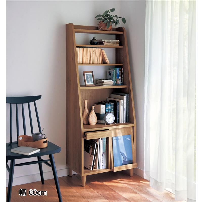 飾れる斜め本棚<幅60cm>