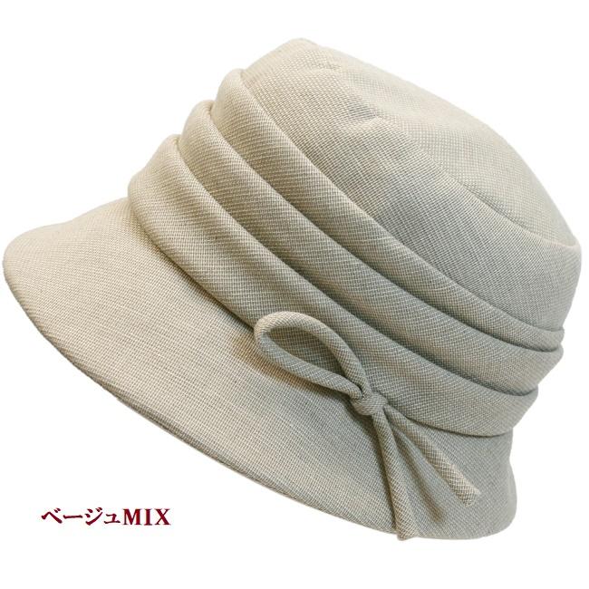 ハット レディース 帽子 女性用 蒸れない 涼しい 《ベルモード》ドビーメッシュの小つばのクローシュ【ベージュMIX/ボルドーMIX/ブラックMIX】02-262 ◆婦人帽子◆ / CP
