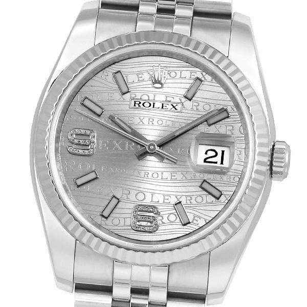 【箱・保証書付き】ROLEX ロレックス デイトジャスト 116234 シルバーウェーブ 69ダイヤ ランダム品番 保証書(2015年3月記載)【中古】【自動巻】【腕時計】