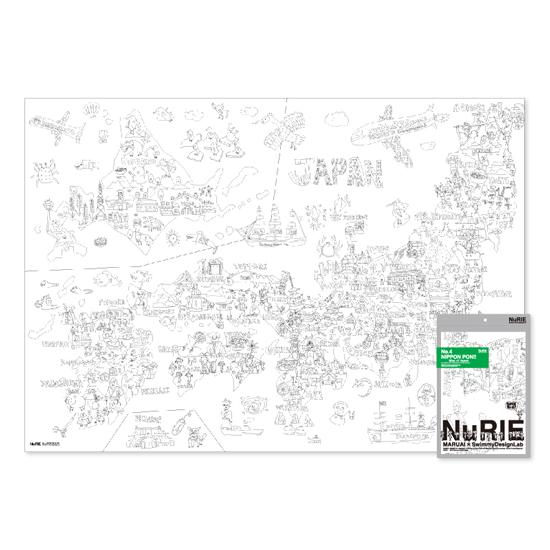 楽天市場マルアイ Nurie Fヌーリエエフ Nu F4 Nippon Pon