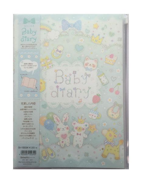 <メール便のみ送料無料>Babyダイアリー B5サイズ DI-15034(DI15034) ◎ブルー 半透明ビニールカバー◎ (たけいみき育児ダイアリー) 育児日記/クローズピン ClothesPin/ベビーダイアリー