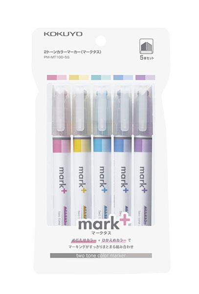 メール便対応可能 1本で2色のマーキングペン ノートがすっきりまとまる 同系色の濃淡2色のカラータイプ5本セット 2トーンカラーマーカー マークタス 市販 カラータイプ5本セット PM-MT100-5S ピンク イエロー ブルー コクヨ グリーン メール便対応可能3個まで 贈り物 mark+ めだたせカラーとひかえめカラーでマーキングがすっきりまとまる組み合わせ KOKUYO パープル