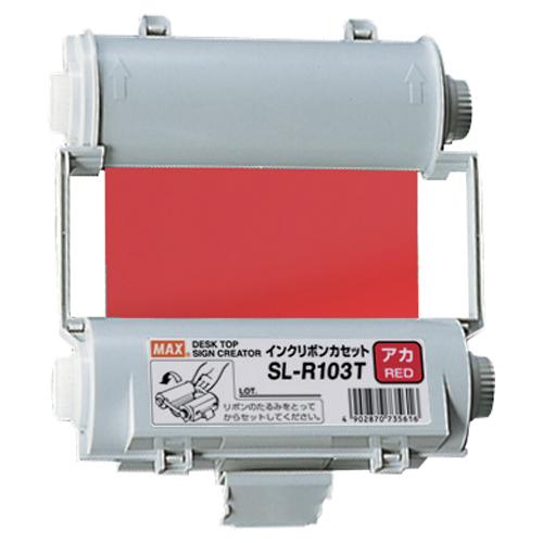 MAX Bepop 용 잉크 리본 카세트 사용 송곳 타입 SL-R