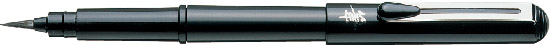 メール便対応可能 長さ136mm クリップ付で携帯に大変便利です 筆ペン 毛筆タイプ ぺんてる筆 携帯用 顔料インキ ■メール便対応可能■ pentel XGFKP-A ぺんてる 携帯筆ペン 低価格 国内在庫 中字