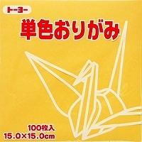 도요 단색 종이접기 「베이지」064109 15 x15cm 100장