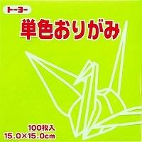 도요 단색 종이접기 「절구나무 미도리」064114 15 x15cm 100장