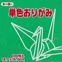 도요 단색 종이접기 「짙은푸른빛」064117 15 x15cm 100장