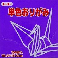 도요 단색 종이접기 「제비꽃」064130 15 x15cm 100장