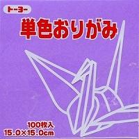 도요 단색 종이접기 「후 글자」064131 15 x15cm 100장