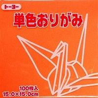 도요 단색 종이접기 「살구」064143 15 x15cm 100장