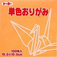 도요 단색 종이접기 「페일 오렌지」064144 15 x15cm 100장