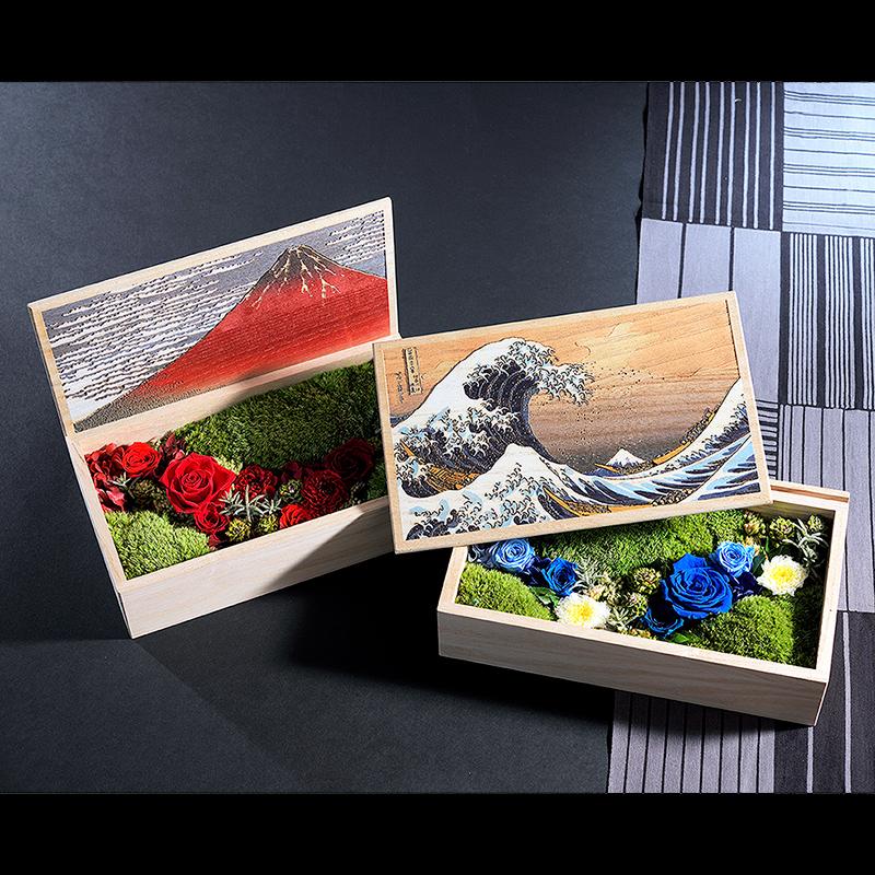 プリザーブドフラワー 苔 # 凛・W〈赤富士・波〉葛飾 北斎 送料無料桐箱 ボックスフラワー 和風 和モダン
