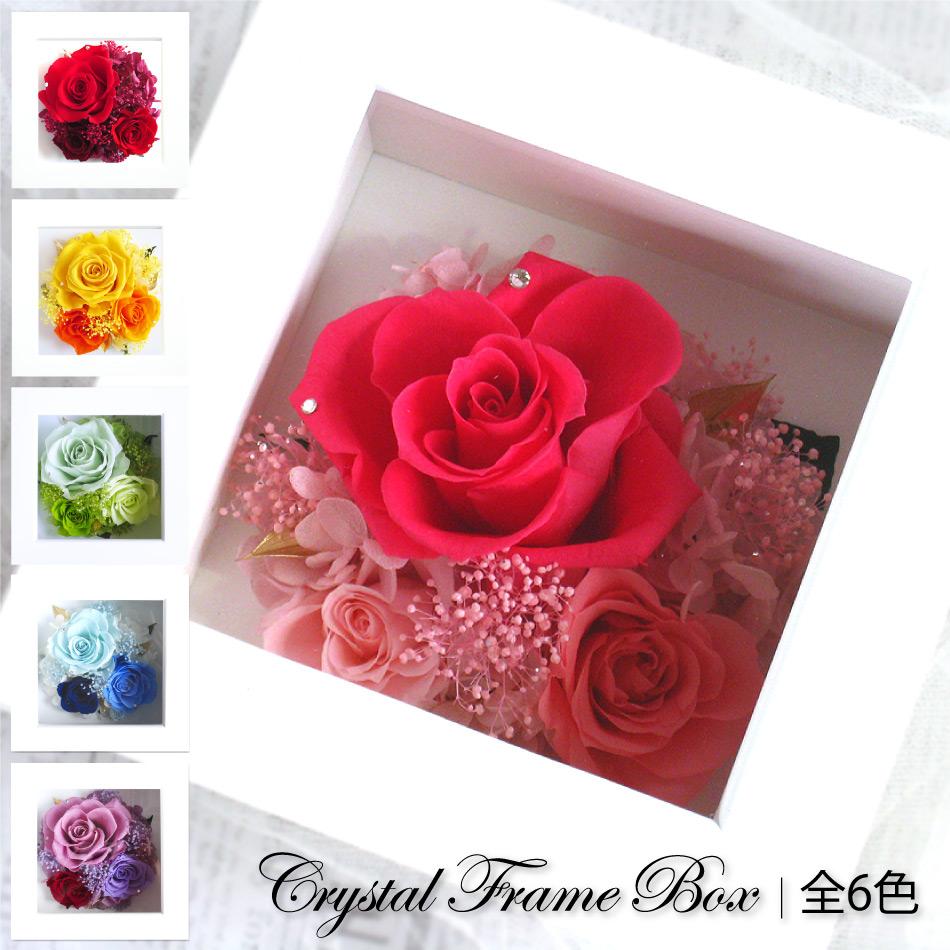 Peserved Flower Belles Fleurs Points 5 Times Crystal Frame
