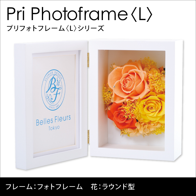 Peserved Flower Belles Fleurs Rakuten Global Market Points 5