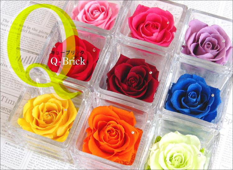 Opening Wedding Gifts: Peserved Flower Belles Fleurs: ★ Points 5 Times ★ Kubrick