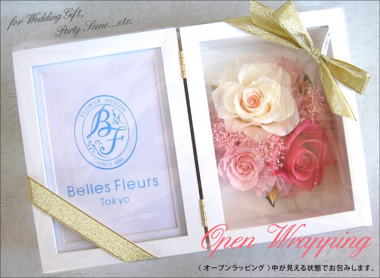 Peserved flower Belles Fleurs | Rakuten Global Market: Wrapping with ...