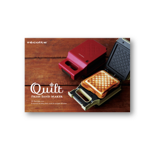 recolte rekord press sandwiches maker quilted beige