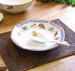 NARUMI narumi China Tang China Dinnerware series fried rice dish