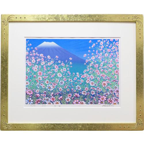 牧野宗則 額付き木版画 『秋桜』 2015年