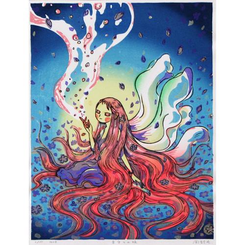 風鈴丸 額付き木版画 『月守りの娘』 2008年