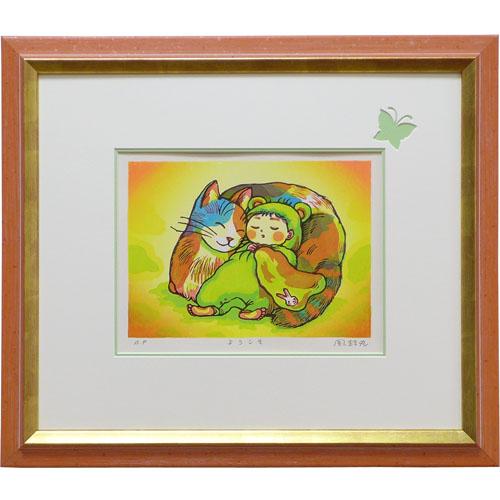 風鈴丸 額付き木版画 『ようこそ』 絵本『ぎゅうにゅう太郎とまよなかのでんしゃ』より