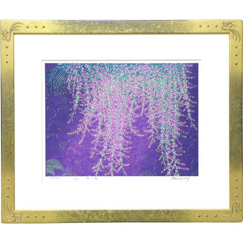 牧野宗則 額付き木版画 『萩小袖』 2000年