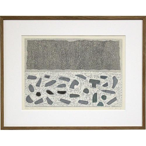 山中 現 額付き木版画 『カタチノアツマルバショ』 1994年