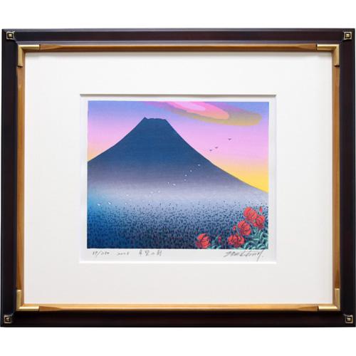 牧野宗則 額付き木版画 『希望の朝』 2008年