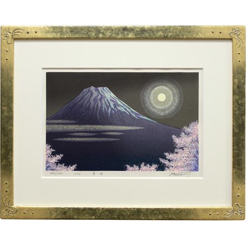 牧野宗則 額付き木版画 『清明』 2001年