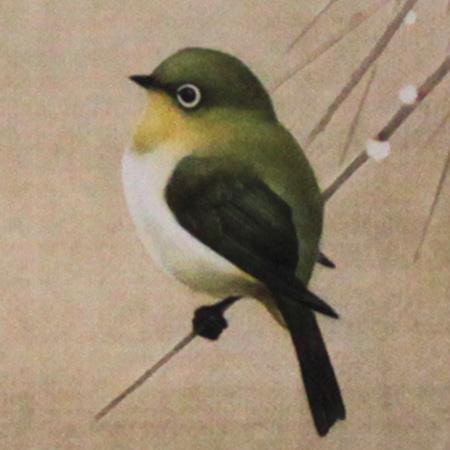 猪飼 正 額付き銅版画(メゾチント) 「早春(メジロ)」