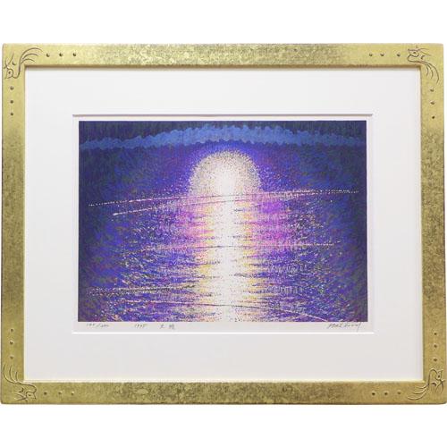 牧野宗則 額付き木版画 『天煌』 1995年