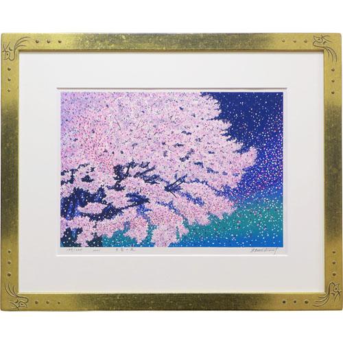 牧野宗則 額付き木版画 『天空の花』 2001年