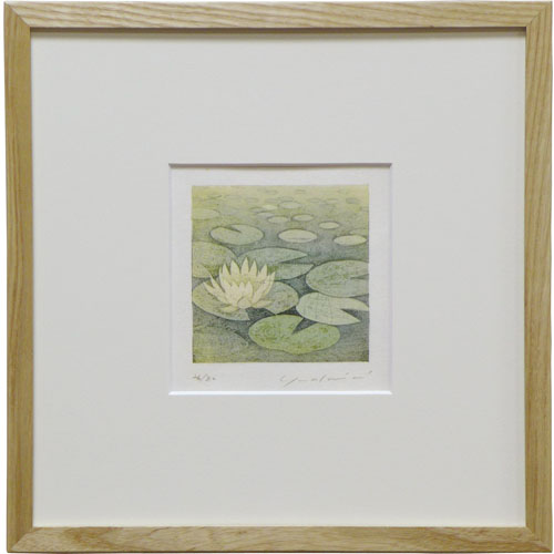 岩切裕子 額付き木版画 『睡蓮』 2011年
