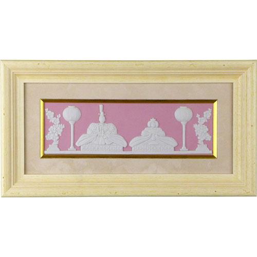 新入荷 ウェッジウッド ジャスパーウエア 木製フレーム ピンク 雛ドールプラーク ピンク 木製フレーム, ボークスネットショップ:91933f3a --- canoncity.azurewebsites.net