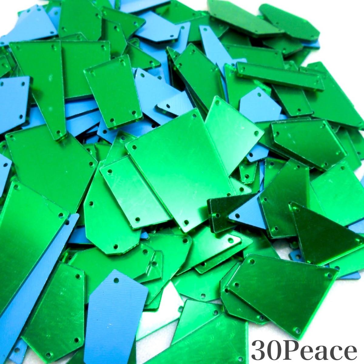 公式サイト 鏡仕上げのアクリルミラーパーツです アクリルミラーパーツ ミラーパーツ 直輸入品激安 ミラーストーン 衣装用ミラー 衣装用パーツ 30peace ランダムミックス グリーン