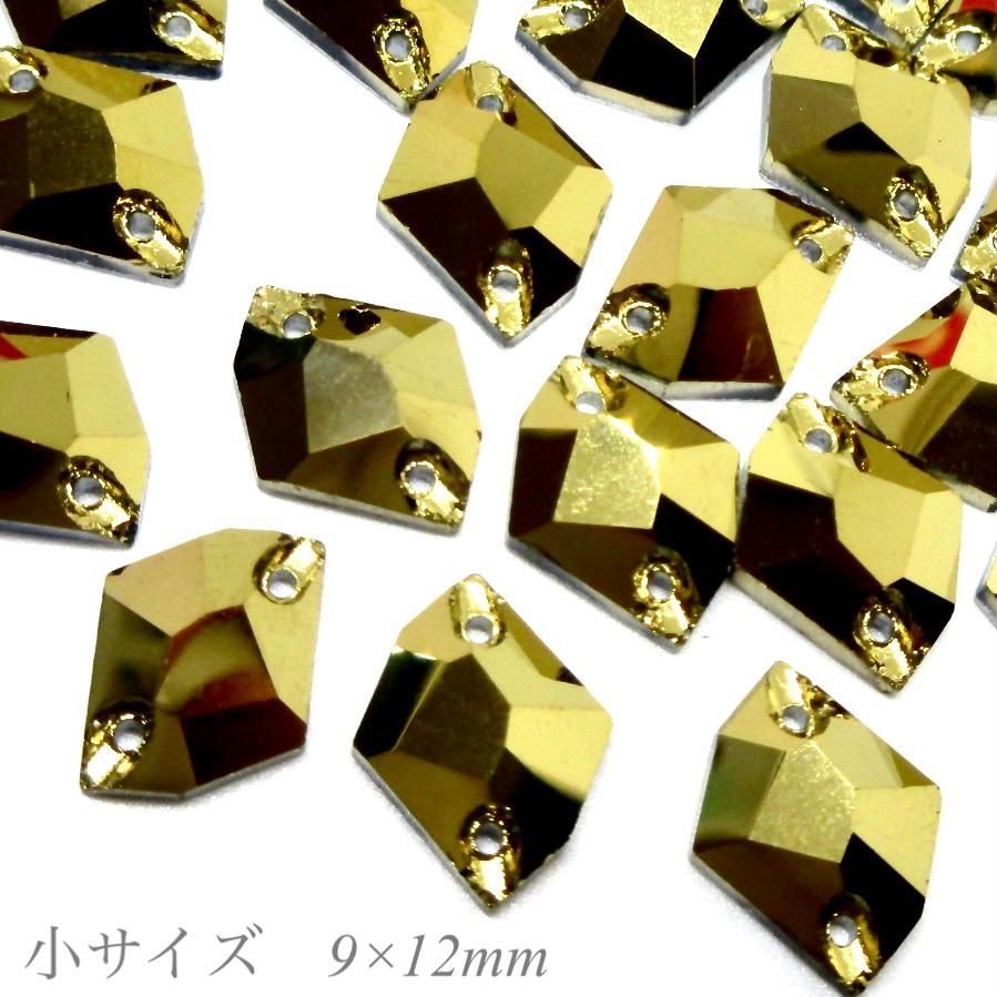 ☆高輝度ガラスビジュー☆ ガラスビジュー ガラスストーン 高輝度ビジュー ソーオン ソーオンビジュー コズミック 直輸入品激安 値下げ ゴールド 衣装パーツ 9×12ミリ 小サイズ 縫い付けビジュー
