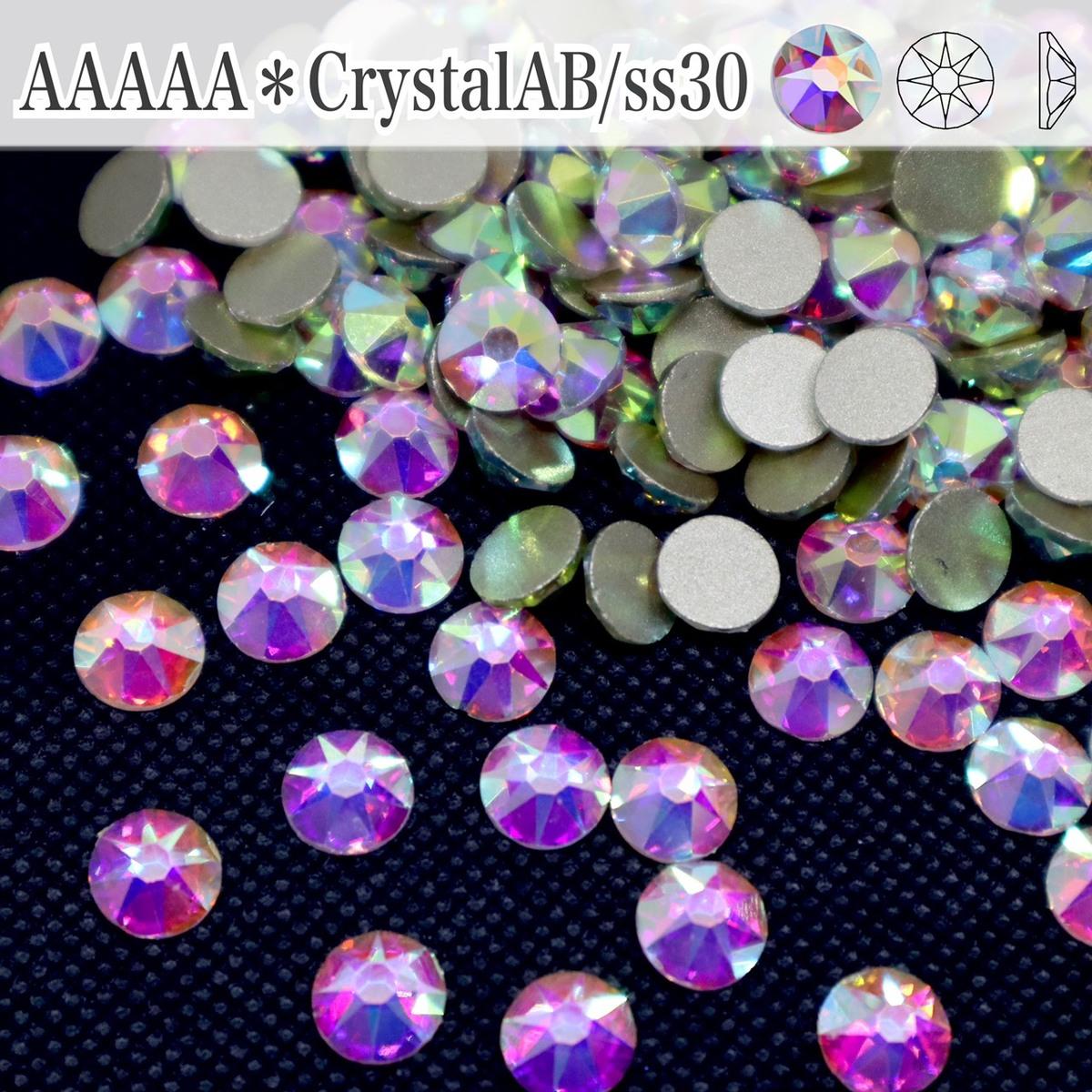お値打ち価格で ガラスストーンの中ではとても輝度の高いランクです☆ A5ランク高輝度ラインストーン SS30 270粒 中古 CrystalAB ガラスビジュー ラインストーン 高輝度ビジュー 16カット ガラスストーン クリスタルオーロラ 2088quality