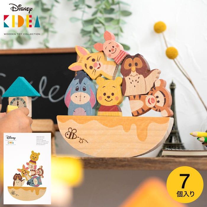 積み木 KIDEA ディズニー 出産祝い ファクトリーアウトレット 誕生日 プレゼント JAPAN Disney キディア GAME ベビー メーカー公式 キッズ メッセージカード BALANCE つみき 送料無料 写真入り くまのプーさんとなかまたち