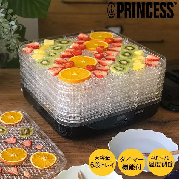 【正規品】プリンセス PRINCESS フードドライヤー 食品乾燥機 112383