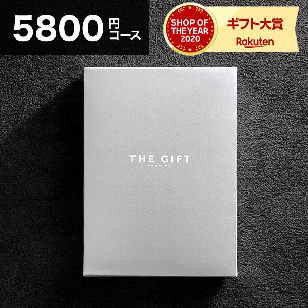 【お中元】選べる幅が広い「カタログギフト」、お世話になった友人向けに5000円ぐらいでどれがいいですか?