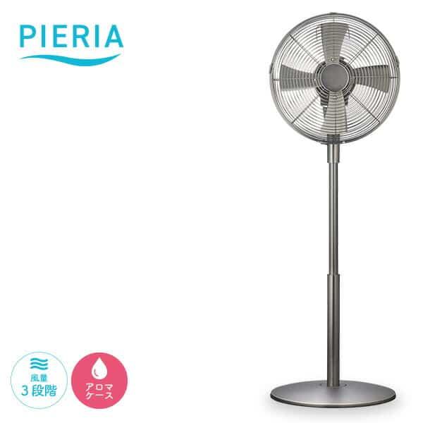 【送料無料】 PIERIA 扇風機 おしゃれ レトロ 【FLT-301】(あす楽一時休止中) おしゃれ/デザイン/リビング/首振り/タイマー